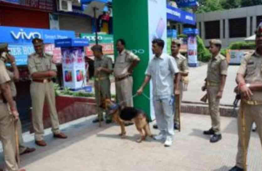 कानपुर जिले के परेड स्थित सोमदत्त प्लाजा में स्वतंत्रता दिवस के दिन बम की सूचना से हड़कंप