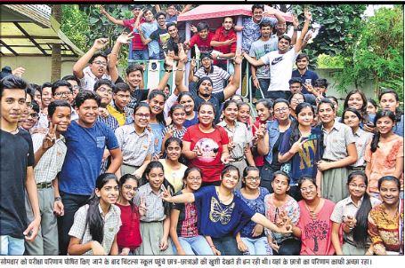 सीआईएससीई :कानपुर के होनहारों ने देश भर में किया नाम रोशन